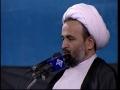 سخنراني شب هفدهم ماه رمضان - 15/05/1391 H.I. Ali Raza Panahian - Farsi