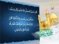 Hadith e Noor 02 - Hazrat Imam Ali a.s - Arabic Urdu