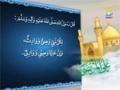 Hadith e Noor 03 - Hazrat Imam Ali a.s - Arabic Urdu