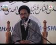 18 Ramazan - Majlis 1/4 - Quran Aur Ameer ul Momineen (as) - H.I. Sadiq Raza Taqvi - Urdu