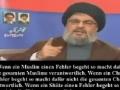 Sayyed Hassan Nasrallah - Warnung vor Yassir al Habib - Arabic Sub German