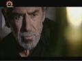 [21] سیریل روز حسرت - Serial : Day of Regret - Urdu