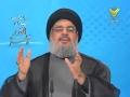 [11AUG12] احياء ليلة القدر Sayed Hassan Nasrallah السيد حسن نصر الله - Arabic
