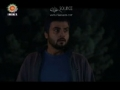 [04] [Serial] 5 Kilometers to Heaven -  Farsi sub English
