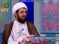 Discussion on Death - سمت خد ا  -  ياد مر گ  - اغئ عا لئ - Farsi