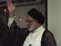 [Ramadhan 2012][22] تفسیر سورۃ حجرات Tafseer Surah Hujjarat (Shab e Qadr) - H.I. Askari - Urdu