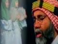 میٹھا میٹھا ہے میرے محمد کا نام - Naat about Prophet Muhammad PBUH - Urdu