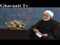 سخنراني 19 رمضان - مراحل گام به گام گناه - Farsi