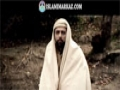 Yawm Al-Quds Presentation - Urdu sub English