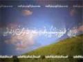 Quran Juz 10 - [Al Anfal: 41 - At Taubah: 92] - Arabic Sub English