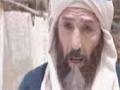 [26] مسلسل امام الفقهاء - الامام الصادق ع Imam of Scholars - Arabic