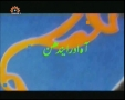 [81] Program - دلچسپ داستانیں - Dilchasp Dastanain - Urdu