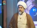 [13 Aug 2012][24] مہمان خدا - Guests Of God - Urdu