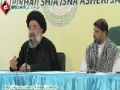 [22 Ramazan] H.I. Abulfazl Bahauddini - معنائے کرامت اور کریم کیا ہے - Urdu Translation