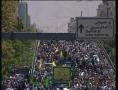 روز قدس روز غیرت و آزادگی Quds Day, The Day of Honor and Freedom - Farsi