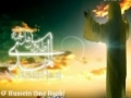 O Hussein Ibne Rooh - Urdu sub English