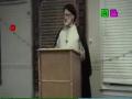 [Ramadhan 2012][28] تفسیر سورۃ حجرات Tafseer Surah Hujjarat - H.I. Askari - Urdu