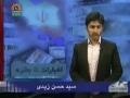 [16 Aug 2012] Program اخبارات کا جائزہ - Press Review - Urdu