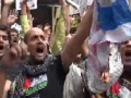[AL-QUDS 2012] Bangalore, India - 17 August 2012 - Urdu