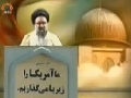 [17 August 2012] Tehran Friday Prayers آیت للہ سید احمد خاتمی - Urdu