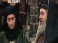Santa Maria versión islámica [07 de 11] - Spanish
