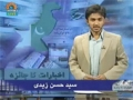 [23 Aug 2012] Program اخبارات کا جائزہ - Press Review - Urdu