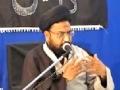 [6] Ashura aur Irfaan-e-ilahi - H.I. Syed Taqi Agha - Muharram 1433 - Urdu