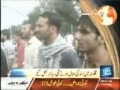 Protest against Tragedy of Chilas - Dawn News Coverage - 24 August 2012 - Urdu