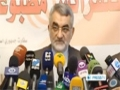 [26 Aug 2012] Iranian official visits Syrian president in Damascus - English