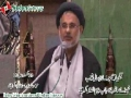 [مجلس ترحیم شہدائے ملت جعفریہ] H.I. Syed Hasan Zafar Naqvi - 26 August 2012 - Urdu