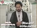 [فتنوں سے نجات کے لئے بصیرت کی ضرورت] H.I. Syed Sadiq Raza Taqvi - 26 August 2012 - Urdu