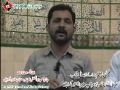 توڑا ہے نجدیوں نے مزار بتول س کو - Noha by Br. Waseem bhai - 26 August 2012 - Urdu