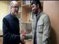 مستند میراث آلبرتا نسخه کامل Mirase Alberta - Farsi