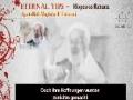 Ayatollah Mojtahedi Tehrani (R.) - Große Erwartungen in diesem Leben - Persian sub German