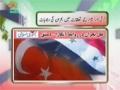 [26 Aug 2012] Program اخبارات کا جائزہ - Press Review - Urdu