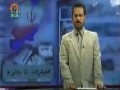 [29 Aug 2012] Program اخبارات کا جائزہ - Press Review - Urdu