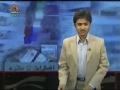 [30 Aug 2012] Program اخبارات کا جائزہ - Press Review - Urdu