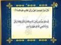 Hadith e Noor 04 - Eid ul Fitr - Arabic Urdu