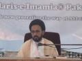 برسی قائد شہید علامہ عارف حسینی - H.I. Sadiq Raza Taqvi - Urdu