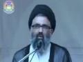 ولایت فقیہ کی ابجد ABCD of Valayat ul Faqih - Ustad Syed Jawad Naqavi - Urdu