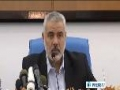 [02 Sept 2012] Hamas govt announces cabinet reshuffle in Gaza - English