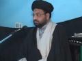 [3] Karbala aur Ahya-e-Deen - Moulana Taqi Agha -  Urdu