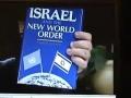 Israel Jews and the Freemasonic NWO ZOG