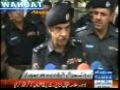 Samaa News: Skardu strike - Agha Ali Rizvi Arrested - Urdu