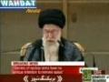 Such News: Iran NAM Conference - (غیر وابستہ تحریکی ممالک کانفرنس ) - Urdu