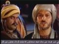 [5] سیریل جابربن حیان - Serial Jabir Bin Hayyan - Urdu