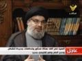 Sayed Hassan Nasrallah - 03-09-2012 - السيد حسن نصر الله - Arabic