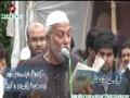 [جلوس عزاء 21 رمضان 1433] Ziarat Aminullah Brother Taqi Jaffer - Karachi - Arabic