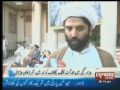 Expperss News: Protest in Quetta By MWM - Urdu
