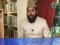 [02 Sept 2012] نہج البلاغہ - Peak of Eloquence - Urdu